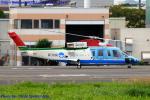 Chofu Spotter Ariaさんが、東京ヘリポートで撮影した新潟県消防防災航空隊 S-76Bの航空フォト(飛行機 写真・画像)