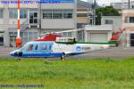 Chofu Spotter Ariaさんが、東京ヘリポートで撮影した新潟県消防防災航空隊 S-76Bの航空フォト(写真)