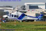 Chofu Spotter Ariaさんが、東京ヘリポートで撮影したオールニッポンヘリコプター AW139の航空フォト(写真)