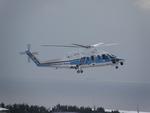 りんたろうさんが、函館空港で撮影した海上保安庁 S-76Cの航空フォト(写真)