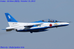 入間飛行場 - Iruma Airbase [RJTJ]で撮影された航空自衛隊 - Japan Air Self-Defense Forceの航空機写真