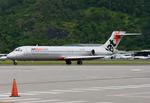 ケアンズ空港 - Cairns Airport [CNS/YBCS]で撮影されたジェットスター - Jetstar Airways [JQ/JST]の航空機写真