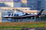 Chofu Spotter Ariaさんが、東京ヘリポートで撮影した日本法人所有 AW109SPの航空フォト(写真)