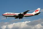 VQ-BELさんが、成田国際空港で撮影したマーティンエアー 747-21AC/SCDの航空フォト(写真)