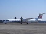 鹿児島空港 - Kagoshima Airport [KOJ/RJFK]で撮影された日本エアコミューター - Japan Air Commuter [JC/JAC]の航空機写真