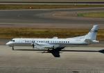 じーく。さんが、中部国際空港で撮影した国土交通省 航空局 2000の航空フォト(飛行機 写真・画像)