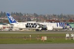 Euro Spotterさんが、バンクーバー国際空港で撮影した全日空 787-9の航空フォト(写真)