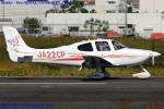 Chofu Spotter Ariaさんが、八尾空港で撮影した日本個人所有 SR22 G2の航空フォト(飛行機 写真・画像)