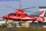 Chofu Spotter Ariaさんが、八尾空港で撮影した大阪市消防航空隊 AS365N3 Dauphin 2の航空フォト(写真)