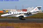 Chofu Spotter Ariaさんが、八尾空港で撮影したコーナン商事 525A Citation CJ1の航空フォト(飛行機 写真・画像)