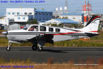 Chofu Spotter Ariaさんが、八尾空港で撮影したノエビア A36 Bonanza 36の航空フォト(飛行機 写真・画像)