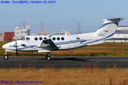 Chofu Spotter Ariaさんが、八尾空港で撮影したセイコーエプソン B300の航空フォト(飛行機 写真・画像)