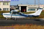 Chofu Spotter Ariaさんが、八尾空港で撮影した学校法人ヒラタ学園 航空事業本部 TU206G Turbo Stationair 6 IIの航空フォト(飛行機 写真・画像)