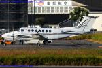 Chofu Spotter Ariaさんが、八尾空港で撮影したノエビア B300の航空フォト(写真)
