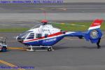Chofu Spotter Ariaさんが、札幌飛行場で撮影した北海道航空 EC135T2の航空フォト(飛行機 写真・画像)