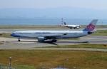 ハピネスさんが、関西国際空港で撮影したチャイナエアライン A330-302の航空フォト(飛行機 写真・画像)
