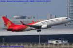 Chofu Spotter Ariaさんが、関西国際空港で撮影した深圳航空 737-87Lの航空フォト(写真)