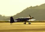 福島空港 - Fukushima Airport [FKS/RJSF]で撮影されたパスファインダー - Pathfinderの航空機写真