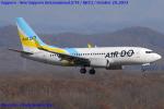 Chofu Spotter Ariaさんが、新千歳空港で撮影したAIR DO 737-781の航空フォト(飛行機 写真・画像)
