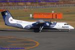 Chofu Spotter Ariaさんが、新千歳空港で撮影したオーロラ DHC-8-315Q Dash 8の航空フォト(飛行機 写真・画像)