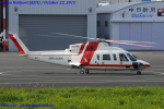 Chofu Spotter Ariaさんが、東京ヘリポートで撮影した朝日航洋 S-76C+の航空フォト(写真)