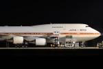 Gouei Changeさんが、千歳基地で撮影した航空自衛隊 747-47Cの航空フォト(写真)