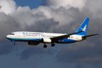 りんたろうさんが、成田国際空港で撮影した厦門航空 737-85Cの航空フォト(写真)