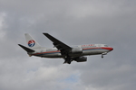 snow_shinさんが、福岡空港で撮影した中国東方航空 737-79Pの航空フォト(飛行機 写真・画像)