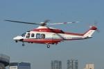 あきらっすさんが、東京臨海広域防災公園ヘリポートで撮影した横浜市消防航空隊 AW139の航空フォト(写真)