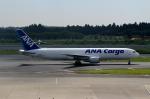 ハピネスさんが、成田国際空港で撮影した全日空 767-381/ER(BCF)の航空フォト(飛行機 写真・画像)