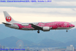Chofu Spotter Ariaさんが、関西国際空港で撮影した日本トランスオーシャン航空 737-446の航空フォト(飛行機 写真・画像)