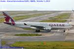 Chofu Spotter Ariaさんが、関西国際空港で撮影したカタール航空 A330-202の航空フォト(飛行機 写真・画像)