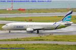 Chofu Spotter Ariaさんが、関西国際空港で撮影したエアプサン 737-48Eの航空フォト(飛行機 写真・画像)