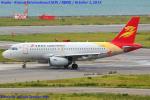 Chofu Spotter Ariaさんが、関西国際空港で撮影した北京首都航空 A319-132の航空フォト(飛行機 写真・画像)