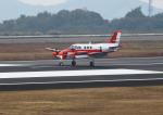 サボリーマンさんが、高松空港で撮影した海上自衛隊 TC-90 King Air (C90)の航空フォト(飛行機 写真・画像)