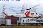 Chofu Spotter Ariaさんが、八尾空港で撮影した朝日航洋 204B-2(FujiBell)の航空フォト(写真)