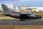 Chofu Spotter Ariaさんが、八尾空港で撮影した陸上自衛隊 LR-1の航空フォト(写真)