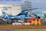 Chofu Spotter Ariaさんが、八尾空港で撮影した沖縄県警察 AS365N3 Dauphin 2の航空フォト(飛行機 写真・画像)