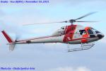 Chofu Spotter Ariaさんが、八尾空港で撮影した朝日航洋 AS355F2 Ecureuil 2の航空フォト(飛行機 写真・画像)