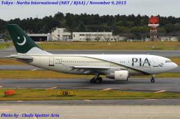 Chofu Spotter Ariaさんが、成田国際空港で撮影したパキスタン国際航空 A310-324/ETの航空フォト(写真)