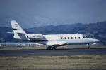 kumagorouさんが、仙台空港で撮影したアメリカ企業所有 1125 Astraの航空フォト(写真)