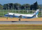 じーく。さんが、鹿児島空港で撮影した海上保安庁 340B/Plus SAR-200の航空フォト(飛行機 写真・画像)