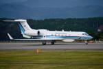 mojioさんが、静岡空港で撮影した海上保安庁 G-V Gulfstream Vの航空フォト(飛行機 写真・画像)
