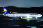 ○○●●さんが、成田国際空港で撮影したルフトハンザ・カーゴ MD-11Fの航空フォト(写真)