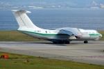 NH501さんが、関西国際空港で撮影したアルジェリア空軍 Il-76TDの航空フォト(写真)