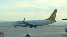 bigheadさんが、サビハ・ギョクチェン国際空港で撮影したペガサス・エアラインズ 737-86Nの航空フォト(飛行機 写真・画像)