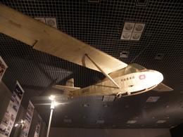 りんたろうさんが、羽田空港で撮影した日本法人所有 Taka 7の航空フォト(飛行機 写真・画像)