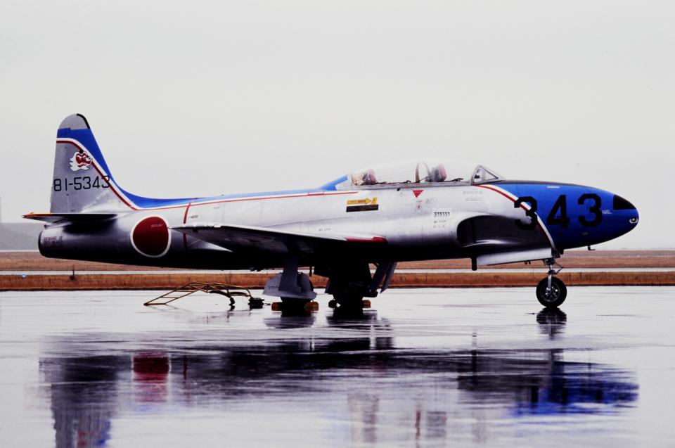 チャーリーマイクさんの航空自衛隊 Kawasaki T-33 (81-5343) 航空フォト