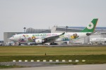 tsubasa0624さんが、成田国際空港で撮影したエバー航空 A330-203の航空フォト(飛行機 写真・画像)
