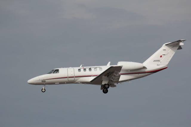 国土交通省 航空局 Cessna 525 C...